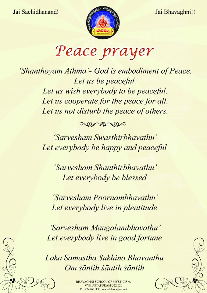 Peace Prayer English